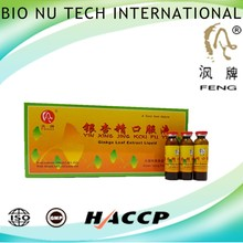 Herbal Supplements Type and tonic brain Function Ginkgo biloba extract oral liquid