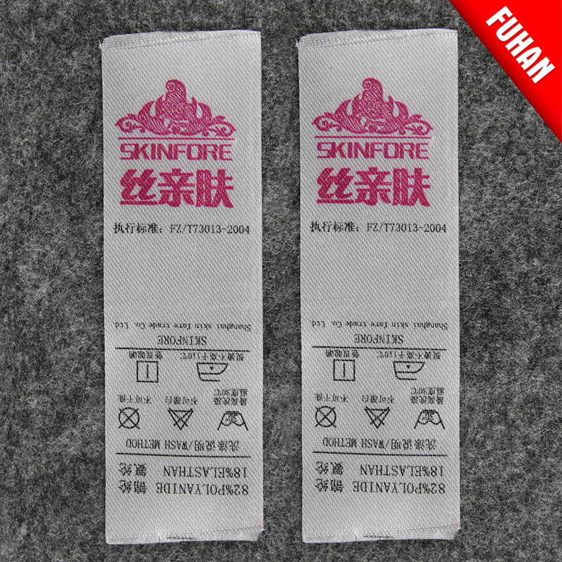 Newest Design Custom Logo Care Instruction Polyester Satin Label
