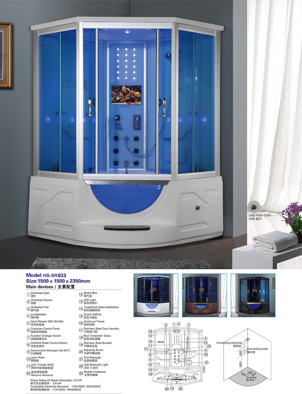 Massage Shower Box,Shower Tub Enclosure,Steam Shower Whirlpool Tub ...