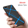 Free sample fashion ultra thin black colorful stripe hard PC back cover shockproof phone case for iphone 7 7plus
