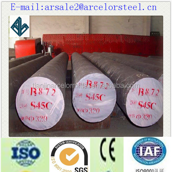 Prime quality Forged AISI 1045 Steel Round Bar Steel EN8 EN9