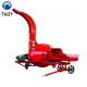 Animal feed straw crusher / grass chopper machine for animals feed