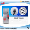 Environment friendly Air purifier/ozone sterilizer LY 915Y for car,house room,food,air