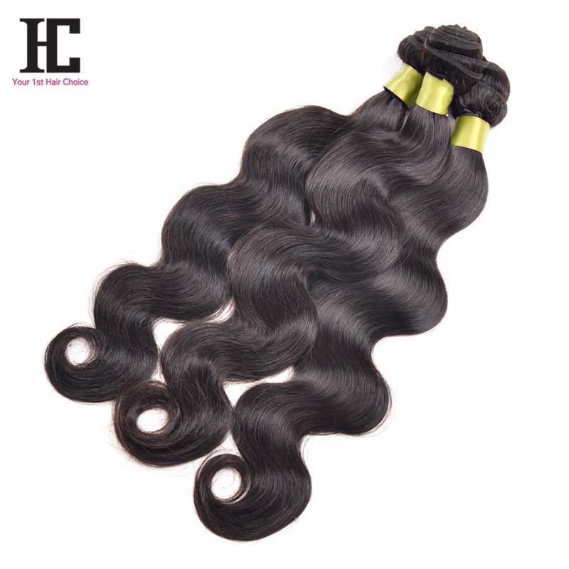 Cheap Wash Brazilian Body Wave Hair Find Wash Brazilian Body Wave