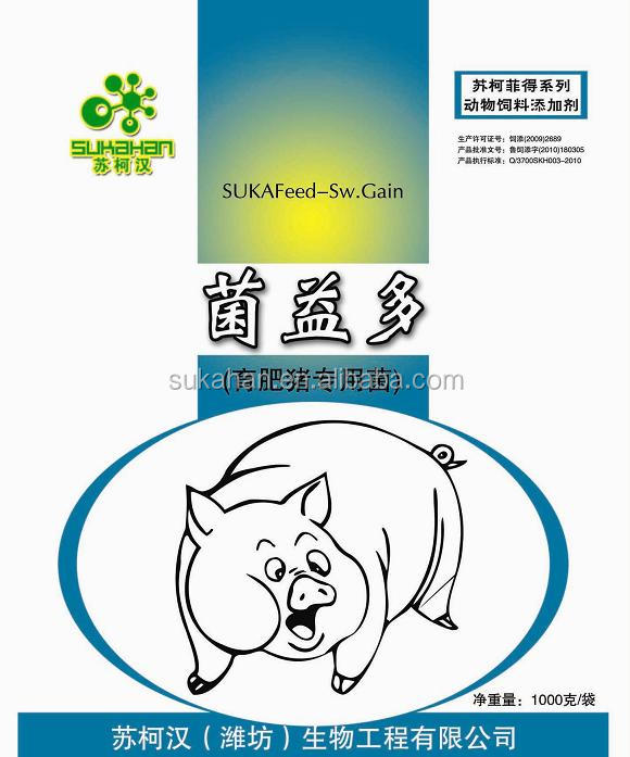 Animal Feed Additive Fattening Pig Names Probiotics Powder