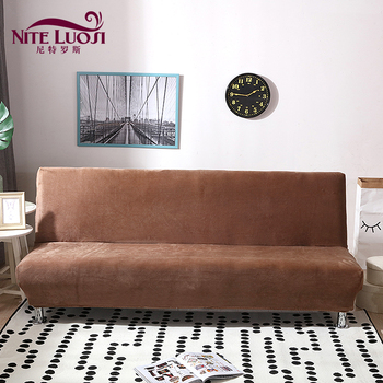 Big Extra Long Sectional Plush Couch Cover Slipcovers