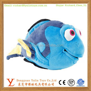 Baby toy dory soft fish toy buy vinyl fish toy puffer for Angler fish toy