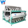 High capacity lotus seeds color sorter machine