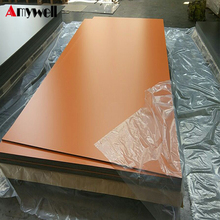 Amywell Free sample factory price high density solid core phenolic fireproof compact laminate