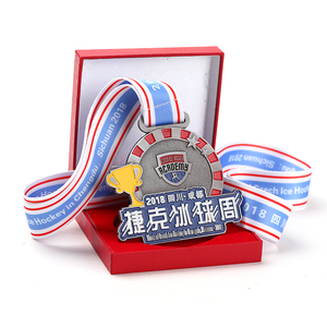 Promotional custom china cups metal sports race medal