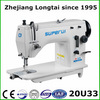 20U zigzag import sewing machines from china