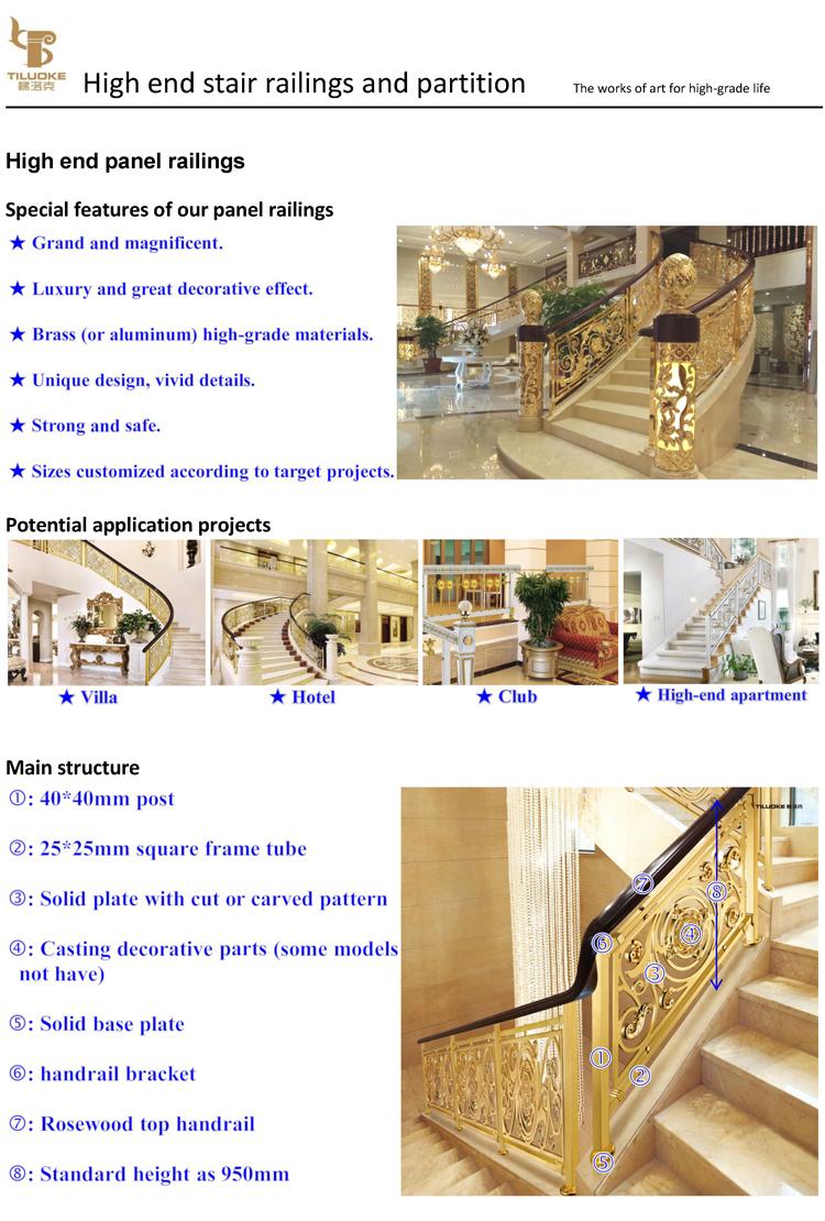 Rampe D Escalier Traduction Anglais garde-corps d'escalier en cuivre couleur or k - buy rampe d'escalier,rampe  d'escalier en or,rampe d'escalier en cuivre product on alibaba