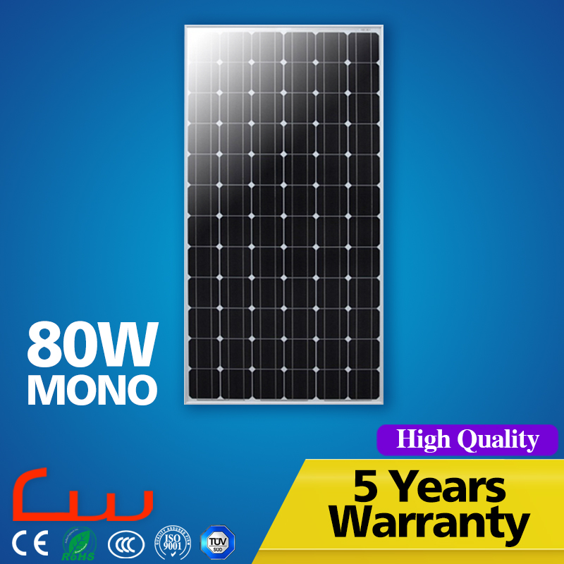 Most popular factory rice 80W bases for solar panel system price