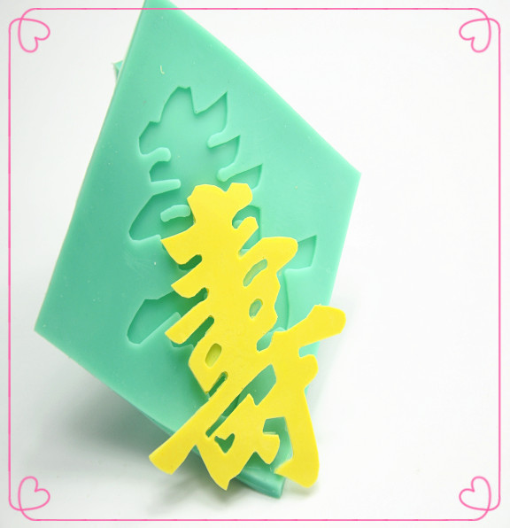 cake soap mould cake decorating tools silicone mold cake tools cooking tools silicone mold kitchen accessories cupcake fondant