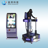 Interactive attractions full motion platform 360 degree scene 9D VR standing up simulator for shopping mall