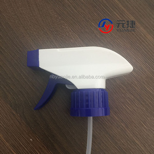 blue trigger, nozzle and closure sprayer pump for car wash