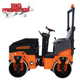 Mini Double Drum Vibro Road Roller Price
