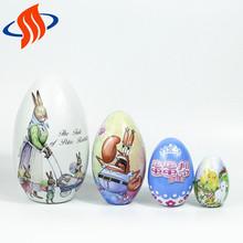 Egg shaped tin box wholesale tin box suppliers alibaba negle Images