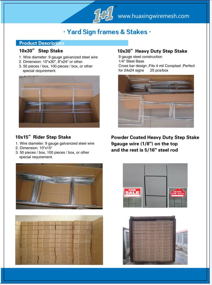 Metal Wire Stake Sign Holders - Buy H Wire Stakes Metal Wire Stake ...