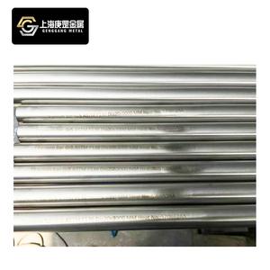 Titanium Bar Properties Wholesale, Bar Properties Suppliers