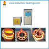 Medium frequency Induction Heating Equipment for hardening bogie wheel