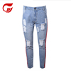 /product-detail/best-men-ripped-skinny-red-stripe-jeans-60773256966.html