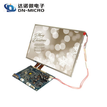 2015 top sale10.2 inch lcd module with 800*480 Resolution lcd screen