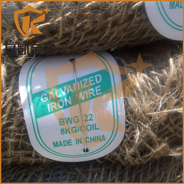 Binding Wire Home Depot, Binding Wire Home Depot Suppliers and ...