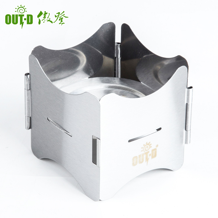 Lightweight Folding Outdoor Cooking Camping Hiking Stove Portable Solid Alcohol Burner