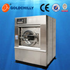 25-120kg Fully automatic cleaner equipment/industrial clothes washing machine