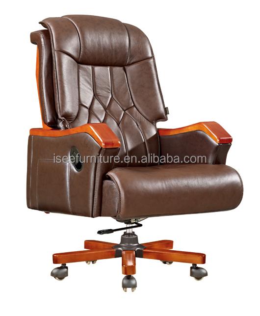 Office Furniture Pakistan Revolving Chair Showroom Ih108