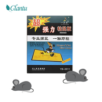 High Effect Rats Sticky Trap Mouse Glue trap Boards Disposable mouse plate Home Pest Control Trappers Rats Insect Catcher