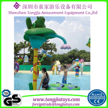 cartoon water spray equipment park decorations high pressure water jet spray