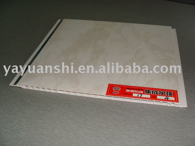 fireproof pvc ceiling (027 natural marbleizing)
