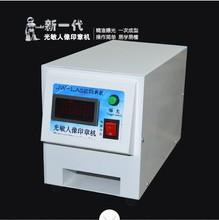jw-stamps machine flash stamp machine rubber stamp machine
