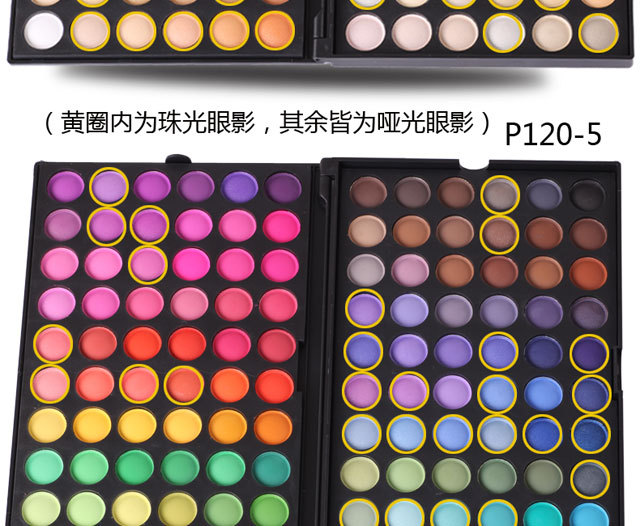 Free shipping 120 Colors Waterproof Long lasting Eye shadow Palette
