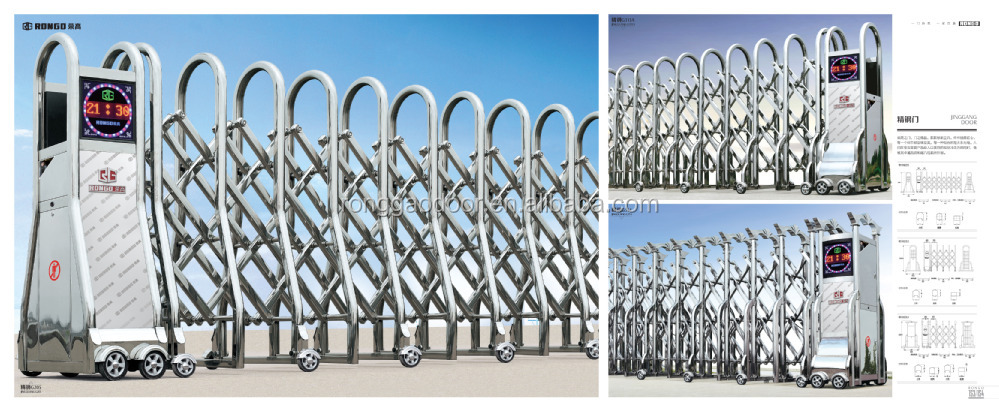 Industrial Retractable Gates : Aluminium automatic extendable gates manufacturer buy