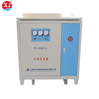 SG 3 phase 300kva dry type step down power transformer