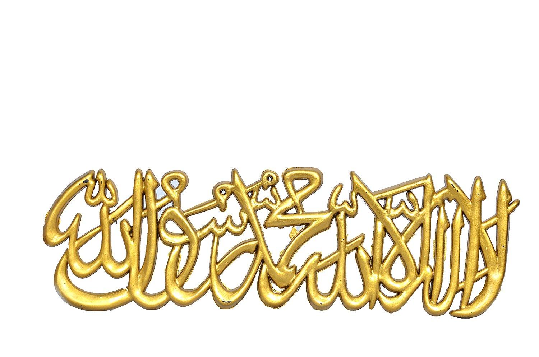Buy Ajmer Sharif Dargah Islamic Shahada Holy Quran Text First Kalma ...