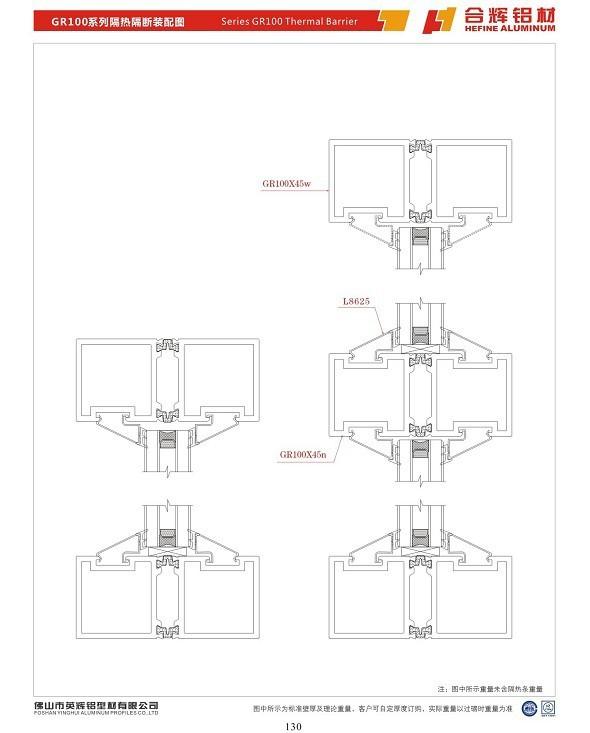 6 1 2 Sips Curtain Wall : Aluminum curtain wall extrusions menzilperde