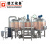 700L / 7BBL commercial used red copper home beer brewing equipment micro fermentation brewery
