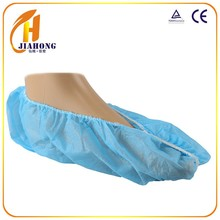 most popular non woven pp elastic shoe cover