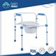 Alibaba express popular cheap PE fixed lock antique toilet commode chair for disabled for elderly commode chair