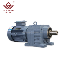 GUOMAO factory outlet helical gear motor