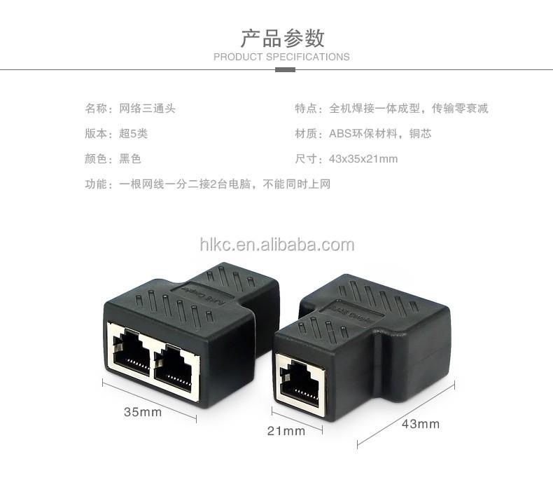 Rj45 Cat 5 6 Lan Ethernet Splitter Connector Adaptador