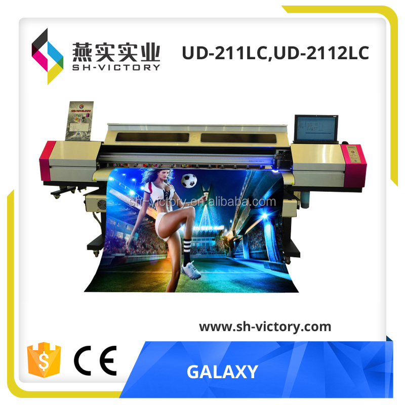 1440dpi Galaxy UD-211/2112LC 7ft/2.1m DX5 head inkjet printer reviews(1.6m/1.8m/2.5m/3.2m are available)