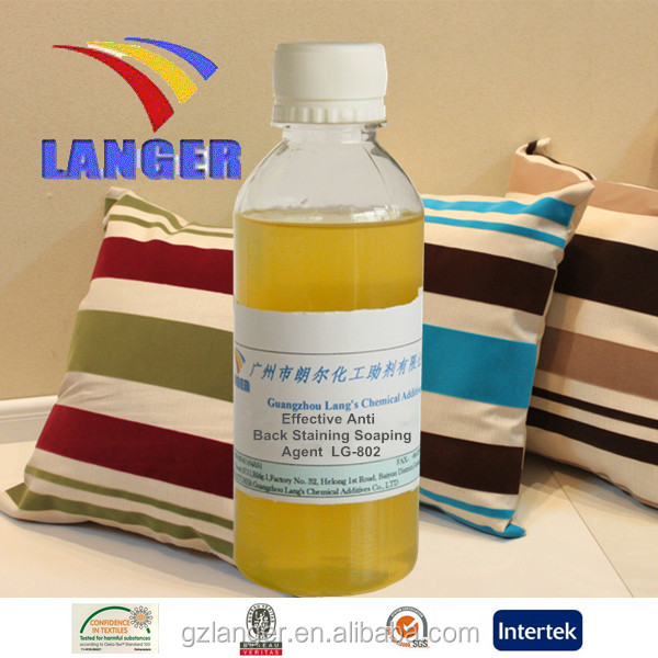 Low foaming Effective Anti Back Staining Soaping Agent use to dye of cotton