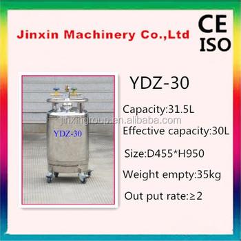 Ydz 30 liquid nitrogen ice cream making cryogenic tanks stainless ydz 30 liquid nitrogen ice cream making cryogenic tanks stainless tanks ccuart Choice Image