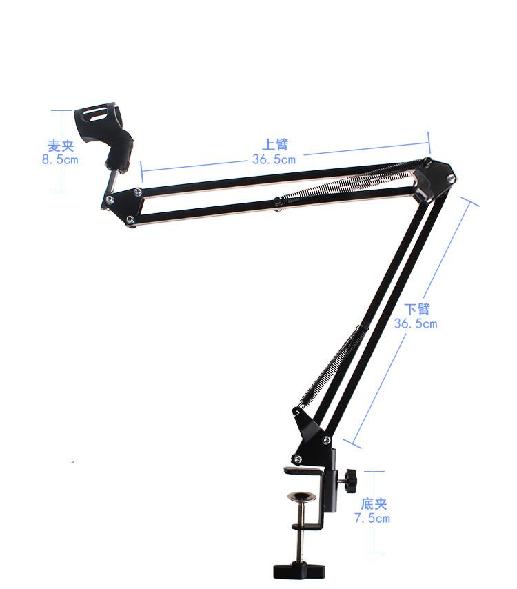 Professionale sospensione braccio del supporto flessibile supporto microfono microfono regolabile staffa