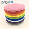 /product-detail/-3-5mm-flat-elastic-band-60498930507.html
